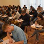 Экзамен для абитуриентов