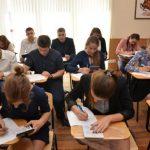Сертификационный вступительный экзамен по Польскому языку