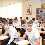 Вступительный экзамен по польскому языку – 2019