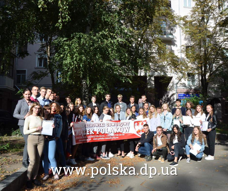 Родительское собрание семей абитуриентов, поступающих в Польские университеты